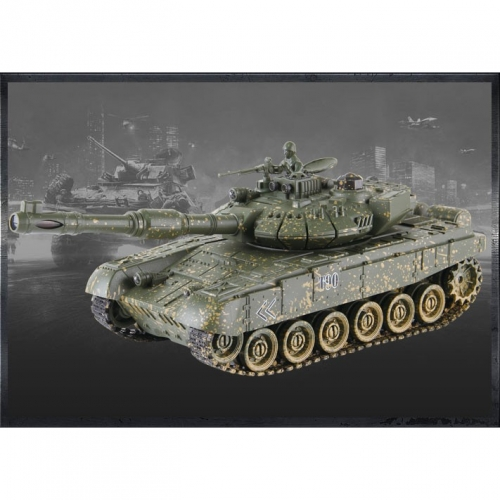 LiveShop Russian T90 1:28 2.4GHz RTR